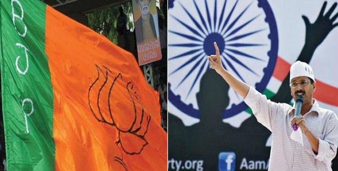 Congress opened secrets BJP AAP