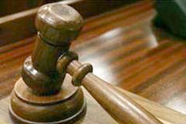 1975 LN Mishra Murder Case