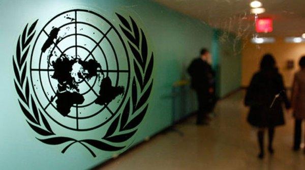 Pakistan, Pakistan Death Penalty, United Nations