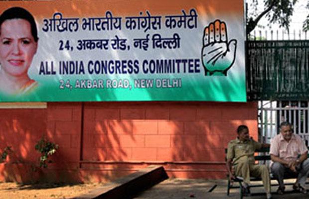 Masarat Alam, Hurriyat Conference Leader, Congress, Narendra Modi, Masarat Alam Free, Manish Tewari, Randeep Surjewala, AICC, PDP BJP, Jammu Kashmir, Congress vs BJP