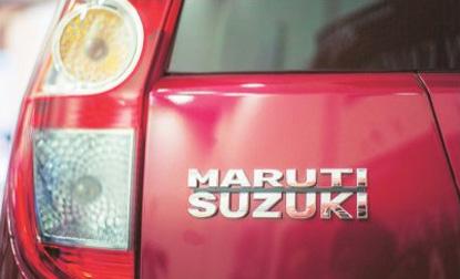 Maruti Sale, Maruti Suzuki, Maruti Suzuki News, Maruti Suzuki latest news, Maruti Suzuki India