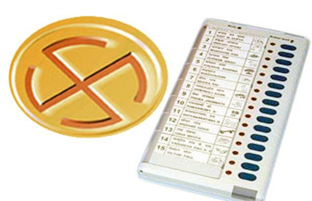 JK Election 2015