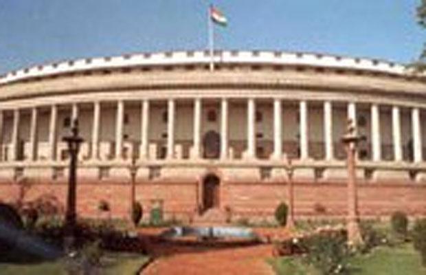 Parliament Condemn Taliban Attack