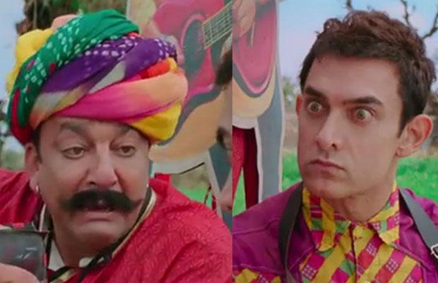 Aamir Khan Sanjay Dutt