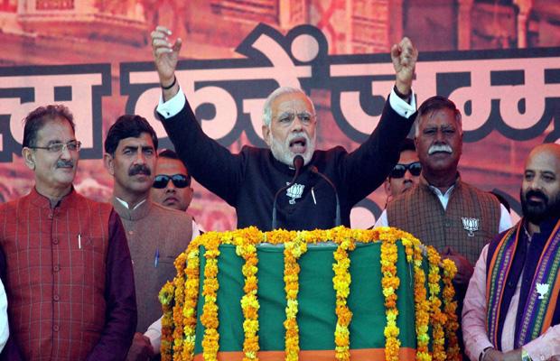 Narendra Modi Jammu Rally