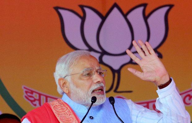 अच्छे दिन, नरेन्द्र मोदी, नरेन्द्र मोदी सरकार, नरेन्द्र मोदी सरकार एक साल, राजग सरकार के एक साल, Acche din, Narendra Modi, Narendra Modi Govt, One Year Modi Govt, NDA Govt One Year, Narendra Modi News