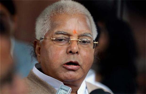 Lalu Yadav, Narendra Modi, Modi 56 Inch Chest, Jammu Kashmir, Masarat Alam, Pakistan Flag, Lalu vs Modi, Bihar News