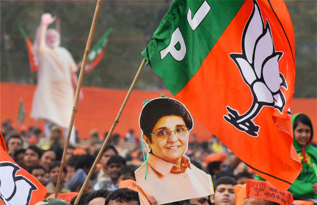 Delhi Elections 2015, BJP, Narendra Modi, Kiran Bedi, Arvind Kejriwal, AAP, Delhi Polls, National News, Politics