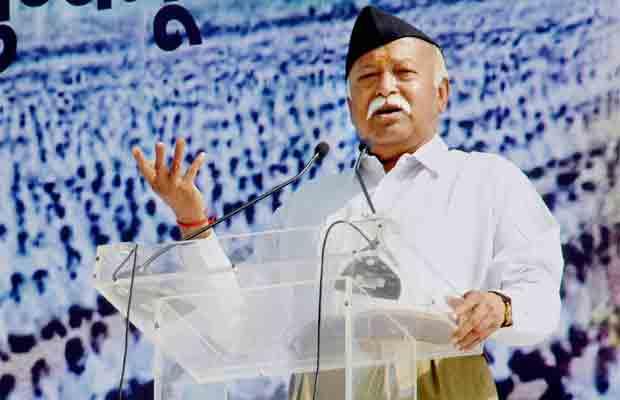 मोहन भागवत, स्वच्छ भारत अभियान, नरेंद्र मोदी, राष्ट्रीय स्वयंसेवक संघ, Mohan Bhagwat, Swachh Bharat Abhiyan, Narendra Modi Govt, Rashtriya Swayamsevak Sangh, RSS, Mohan Bhagwat News