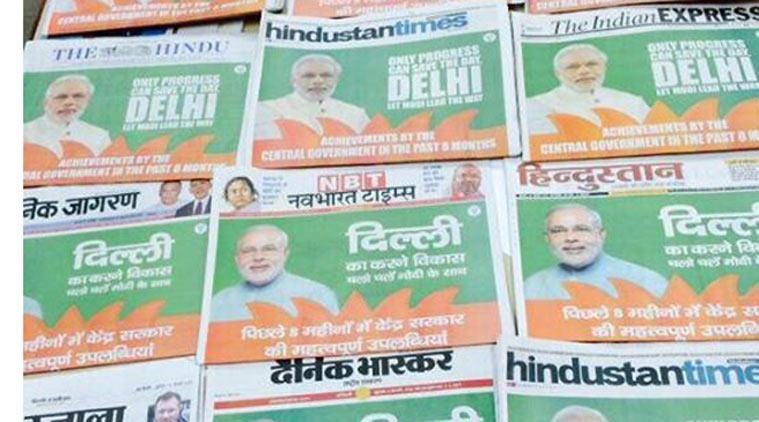 दिल्ली विधानसभा चुनाव 2015,विधानसभा चुनाव 2015,आम आदमी पार्टी,भाजपा,अरविंद केजरीवाल,आशुतोष,किरण बेदी,Delhi Assembly Polls 2015,Assembly Polls 2015,Aam Aadmi Party,BJP,Arvind Kejriwal