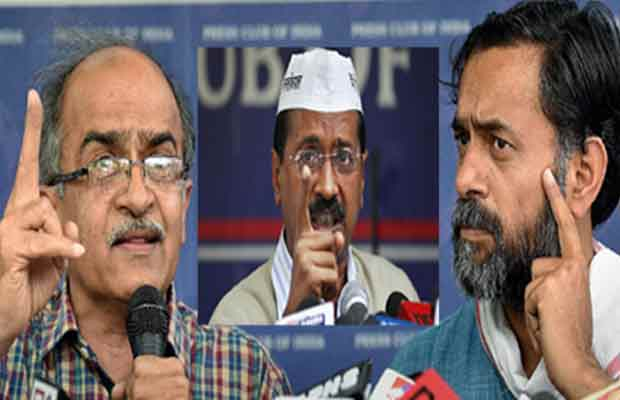 Yogendra Yadav, Prashant Bhushan, AAP, Aam Aadmi Party, AAP Crisis, AAP Meeting