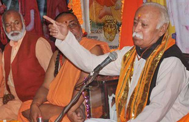 RSS, Ghar Wapsi, RSS ghar wapsi, Mohan Bhagwat, RSS leader, Religious conversions, RSS reconversion, RSS conversion campaigns, Conversion campaigns, India news, Nation news