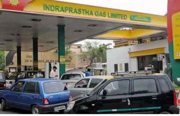 Natural Gas, Natural Gas Price, CNG Price, PNG Price, CNG Price Today, PNG Price Today