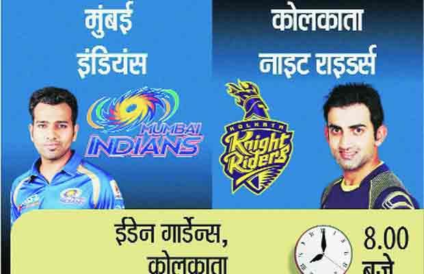 IPL 8, IPL 8 Match, IPL 2015, KKR vs MI, MI vs KKR, Eden Gardens, IPL Sheduled, Cricket News