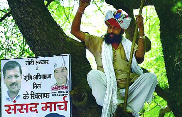 AAP Kisan Rally, Gajendra Singh, Farmer Gajendra Singh, Arvind Kejriwal, Gajendra Singh Suicide, Kisan Rally AAP, Land Acquisition Bill, AAP Rally, Jantar Mantar, Kisan Rally Delhi, Aam Aadmi Party, Delhi News