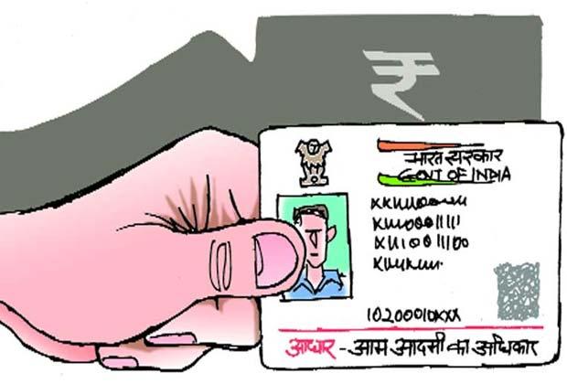 PAN Card, Aadhaar Card, EPIC, Voter ID, PAN Card Form, PAN Verification, Aadhaar Card Status, Aadhaar Card Download, Voter ID, CBDT, Business News
