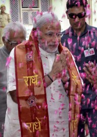 नरेंद्र मोदी, टॉप 10 अपराधी में नरेंद्र मोदी, मोदी अपराधी, टॉप 10 अपराधियों में प्रधानमंत्री नरेंद्र मोदी, मोदी की खबरें, भाजपा, बीजेपी, Narendra Modi, Top 10 Criminals Narendra Modi, Criminal, Modi News, Modi latest news, BJP, Modi Government