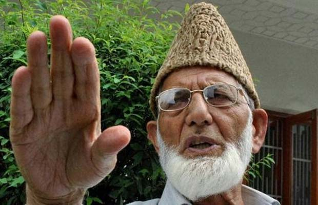 Syed Ali Shah Geelani, 2016 Kashmir unrest, Grandson, Anees-ul-Islam, Sher-e-Kashmir international convection complex, Tourism