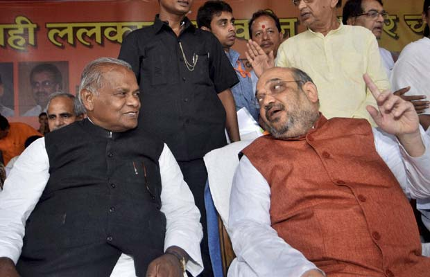 अमित शाह, परिवर्तन रथ, बिहार विधानसभा चुनाव, राजग, Amit Shah, Parivartan Rath, BIhar Assembly Election, NDA, Bihar Elections News