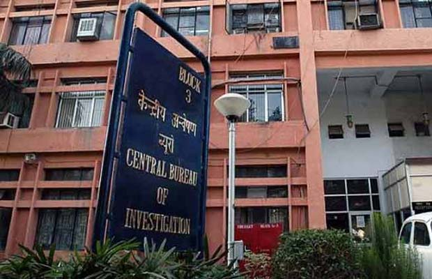 Vyapam Scam, CBI, Bhopal, Vyapam Scam CBI