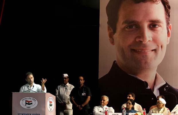 राहुल गांधी, 56 इंच का सीना, नरेंद्र मोदी, भूमि विधेयक, Rahul Gandhi, Narendra Modi 56 Inch, Land Acquisition Bill, PM Narendra Modi, Rahul Slam Modi, Rahul Gandhi News