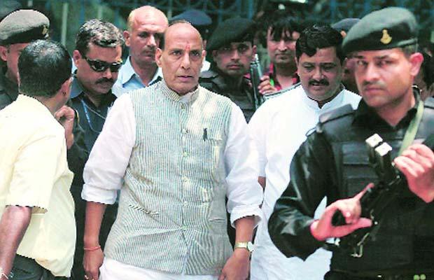 राजनाथ सिंह, पूर्वोत्तर राज्य, म्यांमा भूटान सीमा, Rajnath Singh, North East, Rajnath Singh North East, Rajnath Singh in Guwahati, Rajnath Singh News, Rajnath Singh Latest news