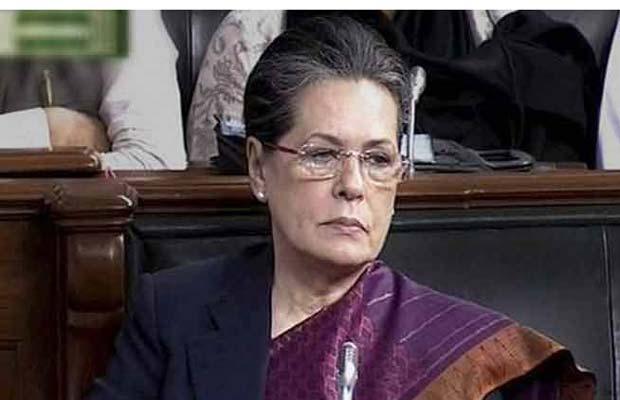 सोनिया गांधी, संसद मॉनसून सत्र, नरेंद्र मोदी सरकार, इफ्तार पार्टी, Sonia Gandhi, Iftar Party, Monsoon Session, Narendra Modi Govt, Sonia vs Modi, Sonia Gandhi News