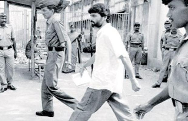 याकूब मेमन, याकूब मेमन फांसी, 1993 मुंबई धमाका, सुप्रीम कोर्ट, मुंबई ब्लास्ट 1993, Yakub Memon, Supreme Court, Curative Petition, Death Penalty, Mumbai Blast, 1993 Mumbai Blast