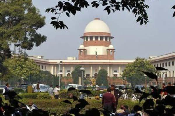 EC Supreme Court, Supreme Court Party Candidate, Supreme Court EC, Supreme Court News