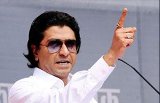 Yakub memon, Raj Thakeray, BJP, Shivsena