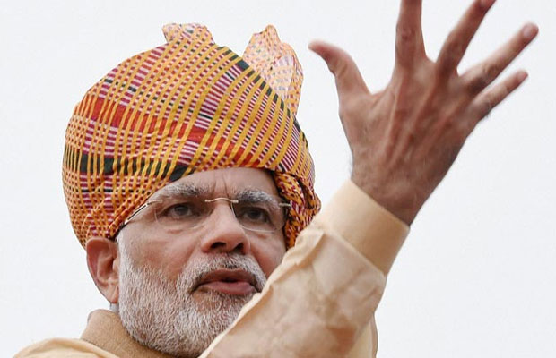 नरेंद्र मोदी, पीएम नरेंद्र मोदी, बिहार में रैली, बिहार विधानसभा चुनाव 2015, बिहार चुनाव, PM Narendra Modi, Bihar Rally, Bihar Assembly polls 2015, PM Modi in Bihar