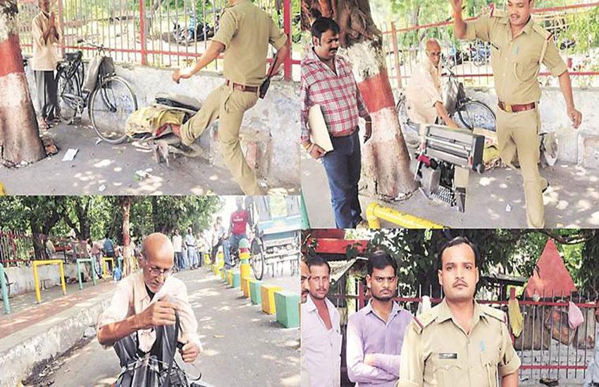 lucknow, Lucknow cop, lucknow elderly man, lucknow, typewriter, suspension, cop suspension, typewriter, Chief Minister Akhilesh Yadav, lucknow police, lucknow news