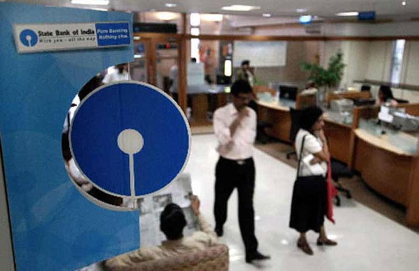 SBI, SBI Associate Banks, SBI Merge Associate Banks, CPI, CPM, Business