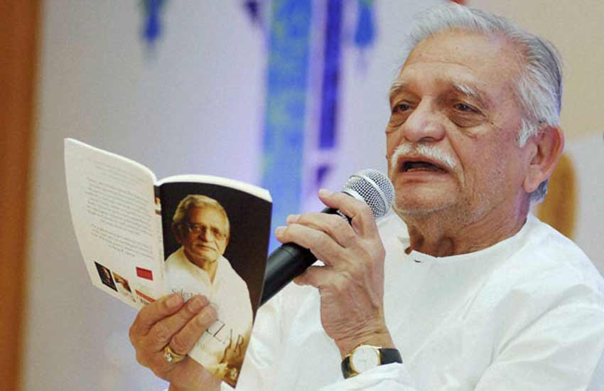 Gulzar, Sahitya Akademi, Akademi Award, mm kalburgi, Patna, गुलज़ार, साहित्य अकादमी, एमएम कलबुर्गी, अकादमी पुरस्कार, पटना