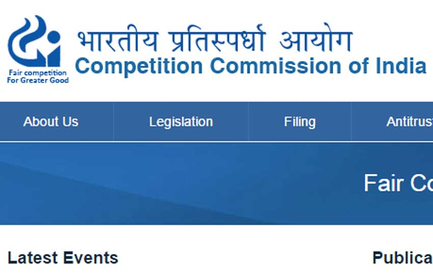 CCI, CCI News, CCI India, CCI Latest news, DK Sikri