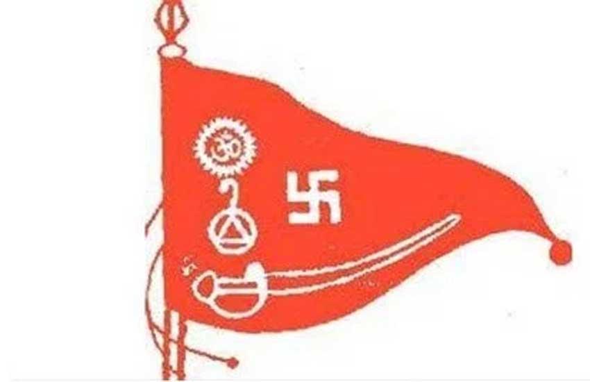 Hinduism, Misleading Informations, USA Books, Wrong Informations, Informations about Hinduism, Hinduism in USA, california, Hinduism in california, NRI Americans, International News, Jansatta