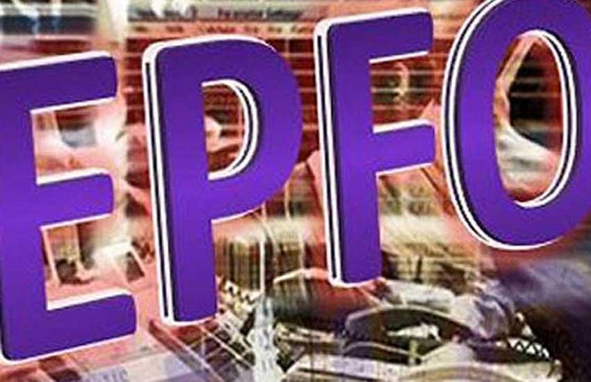 PF withdrawal norms, EPFO, PF Norms, narendra modi, modi govt, PF