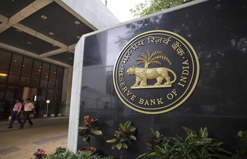 rbi monetary policy, India Economic Growth, RBI Economic Growth, RBI Latest news