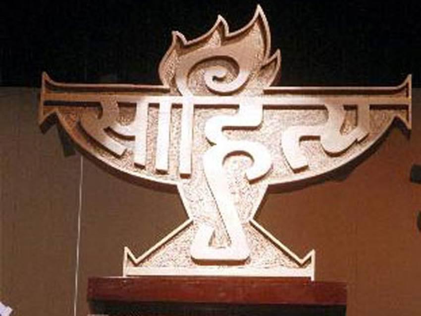 Sahitya Akademi award, साहित्य अकादमी अवॉर्ड, साइरस मिस्त्री, के आर मीरा, साहित्य अकादमी अवॉर्ड 2015, असहिष्णुता साहित्य अकादमी, Sahitya Akademi award 2015, Cyrus Mistry, Chronicle of a Corpse Bearer, K R Meera, Aarachar, Malayalam, Akademi's Secretary K Sreenivasarao