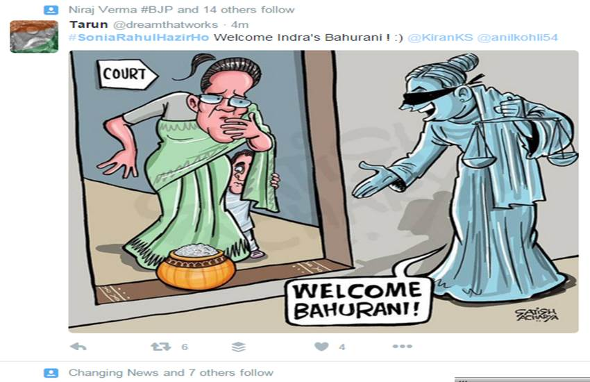 #SoniaRahulHazirHo, Sonia and Rahul Gandhi, Sonia Gandhi, National Herald case, सोनिया गांधी, राहुल गांधी, नेशनल हेराल्ड केस, सोनिया राहुल की पेशी