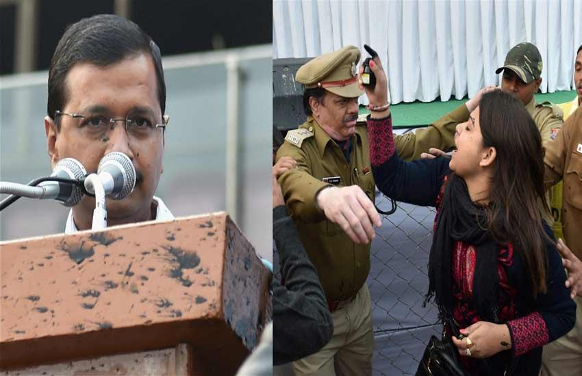 Arvind kejriwal, Ink Attack, Kejriwal Ink Attack, Odd Even Event, Delhi
