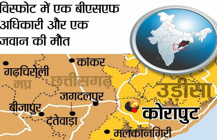 Odisha, Naxal IED blast, Naxal attack, BSF officer, jawan killed, Odisha Naxal Attack