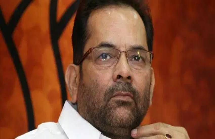ISIS, Letter, mukhtar abbas naqvi, shahnawaz hussain, isis threat to Naqvi