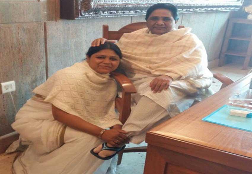 BSP, mayawati, facebook post, UP elections