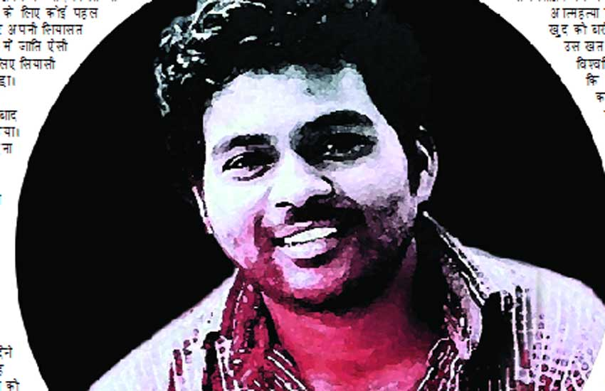 Rohit Vemula Suicide: BJP Leader Bhupender Yadav on SFI ...