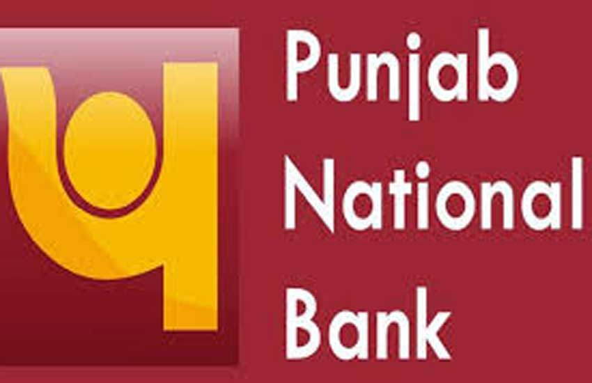 PNB Scam, PNB Scam update, PNB Scam news, fraud in PNB Scam, 1300 Crore Rupees, 1300 Crore Rupees scam, An Other Rs 1300 Crore Rupees Fraud, PNB Scam total ammount, PNB Scam total loss, business news