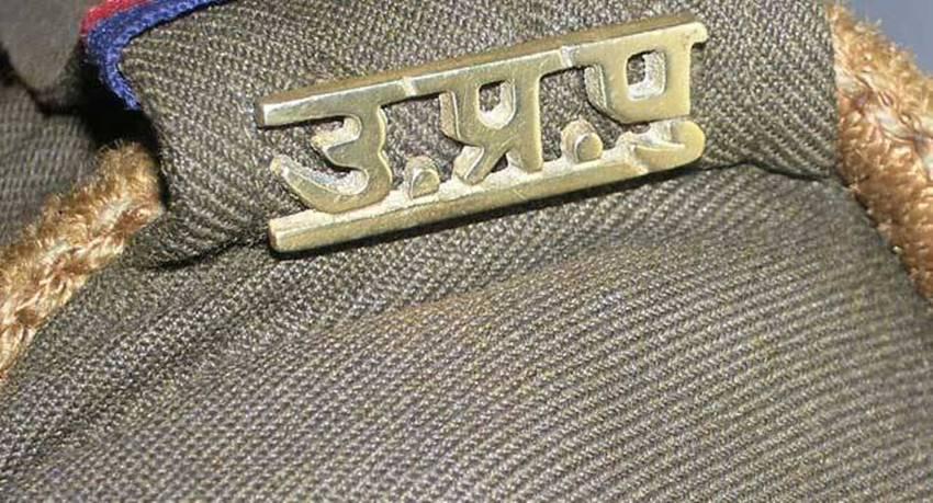 Latest news UP Police, Akhilesh Yadav Govt, UP Police News, UP Police Latest news, UP Police Off