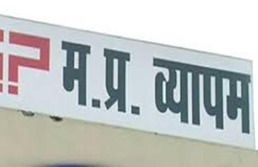 vyapam scam, vyapam scam News, vyapam scam Bhopal, CBI, UP Police, kanpur