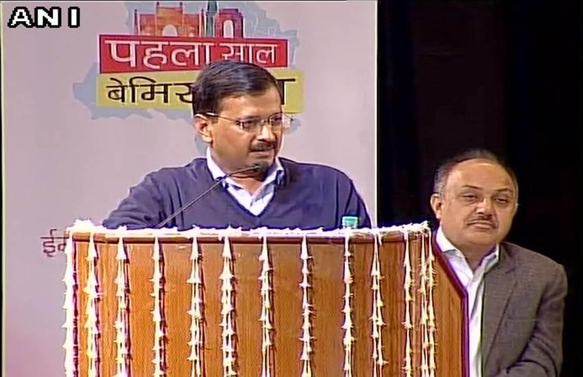 Arvind Kejriwal, AAP government, Delhi Government, Delhi, arvind kejriwal news, One year of AAP in Delhi, One year of AAP in Delhi, CM kejriwal, अरविंद केजरीवाल, आम आदमी पार्टी सरकार, एक साल पूरा, केजरीवाल सरकार