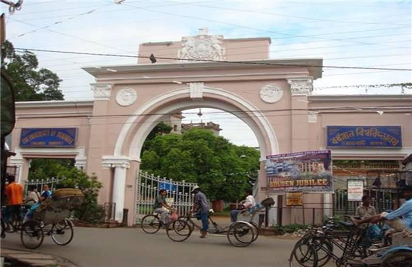 """""""Burdwan University,Smritikumar Sarkar,West Bengal"""